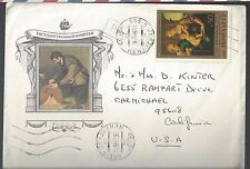 1960's? Russia FDC Cover Art Issue