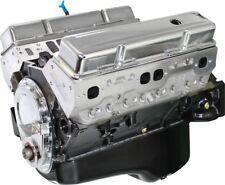 GM 383ci Stroker Crate Engine | Longblock | Aluminum Heads | Flat Tappet Cam