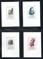 PRC stamp 1955 C33M  MNH VF