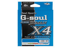 YGK Yotsuami G-soul SUPER JIGMAN X4 #1.2(20lb)-200m PE (Braided) Line