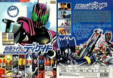 LIVE ACTION DVD~Kamen Rider Decade(1-31End)English sub&All region FREE SHIPPING