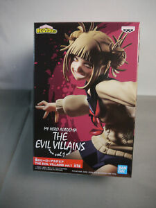 My Hero Academia The Evil Villains Himiko Toga 13 cm BANPRESTO KBS