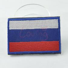 Russia Flag Russian Tactical Patch Army Military Morale Embroidered Patch