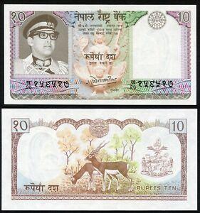 Nepal 10 rupees 1985-1990 King Birendra Bir Bikram P24a(3) Sign Thapa UNC