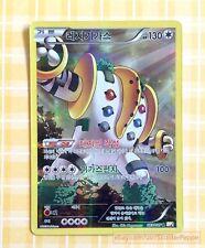Korean Pokemon TCG: Regigigas (레지기가스) Legendary Holo #23/27; full art, holo