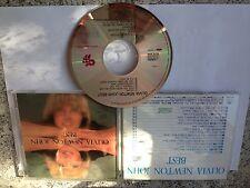 Olivia Newton John Best / Japan CD