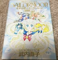 Pretty Soldier Sailor Moon Original Picture Collection Vol. 1 Art Book JAPAN F/S