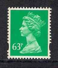 GB 1996 sg Y1787 63p Lt Emerald litho 2 bands booklet stamp MNH ex Y1759