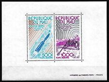 Mali - Unternehmen Viking Block 9 postfrisch 1976 Mi. 567-568