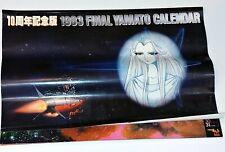 FINAL YAMATO 1983 CALENDAR Japan Japanese Starblazers Manga Anime Battleship