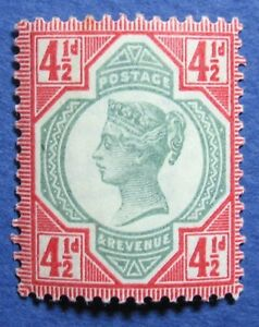 1892 GREAT BRITAIN 4 1/2d SCOTT#117 S.G.# 206a UNUSED CS03995