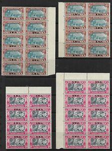 South West Africa 1938 Voortrekker Set SG 109-110 Marginal Blocks Superb MNH