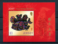 Jersey 2017 MNH Year of Rooster 1v M/S Chinese Lunar New Year Stamps