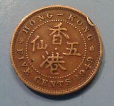 Hong Kong 5 Cents coin 1949