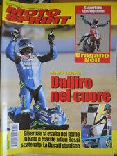 Motosprint 17 2003 Vittoria dedicata alla morte di DAIJIRO KATO