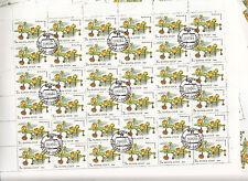 CCCP URSS 33 Flore Plantes aquatiques  feuilles  3 k 1984