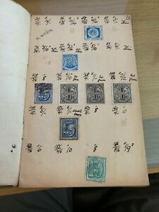 B1320 Montiveideo and Uruguay early stamps late 1800s  x 41 in approval book. NR
