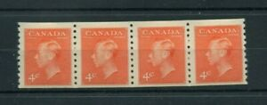 #310STRIP of 4 George VI post postes 4 cent  MNH Canada mint