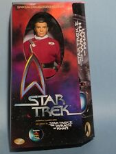 "STAR TREK ADM. KIRK 12"" DELUXE ACTION FIGURE! NM! STAR TREK 50TH ANNIVERSARY!"