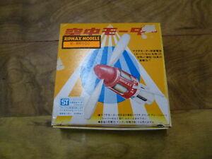 Ripmax Vintage Mabuchi A1 Aero Motor system new Free Flight M-MM100 M2699100