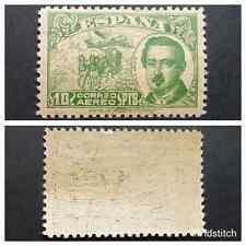 ESPAÑA.AÑO 1945.CONDE DE SAN LUIS,VARIEDAD DE PAPEL.