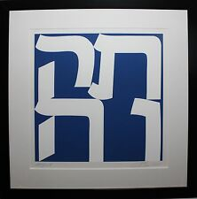 "Robert Indiana ""Tikva"" original silkscreen signed dated numberd GREAT INVESTMENT"