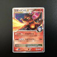 Pokemon Card Charizard G Lv. X HOLO 1st Ed 002/016 2009 Very Rare NINTENDO Japan