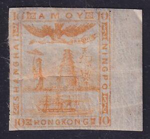 China 1890 Amoy Hong-Kong Local Post - Mint MH stamp Original gum..........X2697