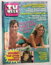 TV WEEK MAGAZINE 1985 ISSUE - 16 FEBRUARY 1985- CRICKET SOUVENIR PIN UP