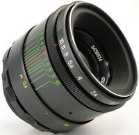 ⭐NEW⭐ MMZ ⇒ BelOMO HELIOS 44-2 58mm f/2 Russian LOGO Made in USSR Lens Mount M42