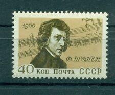 Russie - USSR 1960 - Michel n. 2430 - Frédéric Chopin