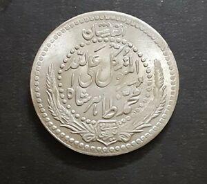 Afghanistan 1/2 Afghani KM# 932.2 1316=1898 AH .500 Silver Unc Key Date #89