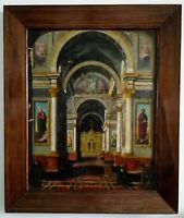 Huile sur toile ancienne Eglise italienne ? 82,5 x 69,5cm environ