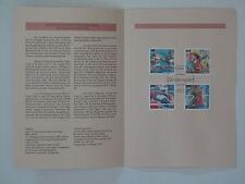 (95j4) Bund Erinnerungsblatt 1995 mit ESST Mi.Nr. 1777-1780 Sport