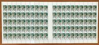 1979 Full Sheet 100 x 20c Stamps 'Fishing in Australia - Trout Fishing' MNH