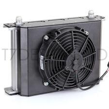 235mm 25 Row Oil Cooler Fan Shroud Kit Pull Fan - Engine, Transmission, Gearbox