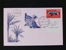 ISRAEL MK 1963 BIRDS BRAUNLIEST VÖGEL MAXIMUMKARTE MAXIMUM CARD MC CM c5604