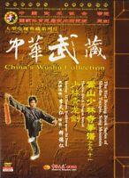 ( Out of print ) Songshan Shaolin Black Dragon Sword by Li Tianren DVD - No.091