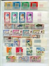 LAOS 1957-67 MNH COLLECTION Stamps & SHEETS 57 Items