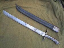 Imperial German ~ Wurttemberg Faschinenmesser M1829 Short Sword ~ Reg. Marked