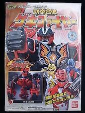 Bandai Power Rangers Gekiranger Jungle Fury Geki Fire Megazord Candy Toy Figure