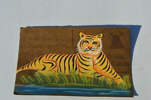 A LOVELY OLD RAJASTHAN MINIATURE PAINTED INDIAN POSTCARD OF TIGER 103