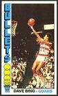 1976-77 Topps Basketball Dave Bing #76 - Washington Bullets - Mint