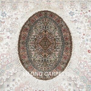Yilong 1.5'x2' Oval Handmade Area Rug Tapestry Villa 500Lines Silk Carpet M587H