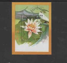 CAMBODIA #961  1989  FLOWERS      MINT  VF NH O.G  CTO S/S