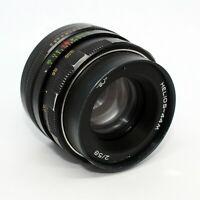 Helios 44m lens 58 mm f/2 M42 Boke Vintage USSR for Sony, Canon, Nikon # 351
