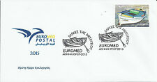 Greece 2015 - Euromed -Fdc with self adhesive stamp from booklet-unofficial (1)