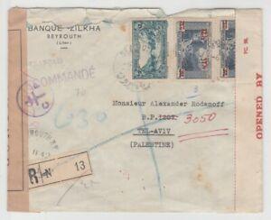 Lebanon - Palestine, Double Censor, Banque Zilkha, Registered Cover 1942 Lot - 2