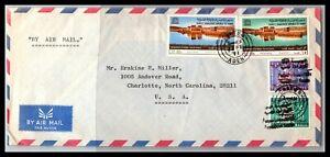 GP GOLDPATH: YEMEN COVER 1971 AIR MAIL _CV755_P20