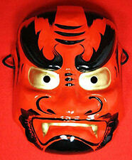 Japanese Aka Oni Mask Omen Noh Kabuki Hariko Samurai Red Ogre Made in Japan